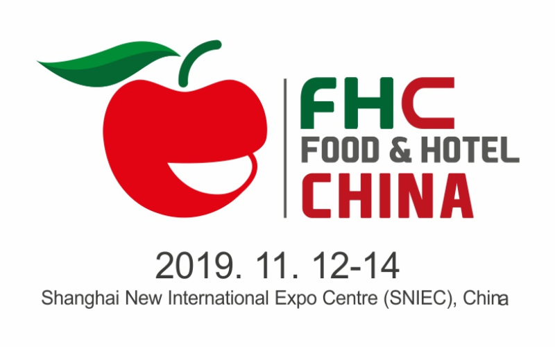 FHC CHINA FOOD&HOTEL EXHIBITION